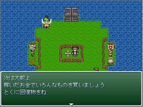 300円で何ができる? Game Screen Shot1