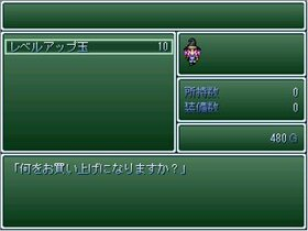 300円で何ができる? Game Screen Shot4