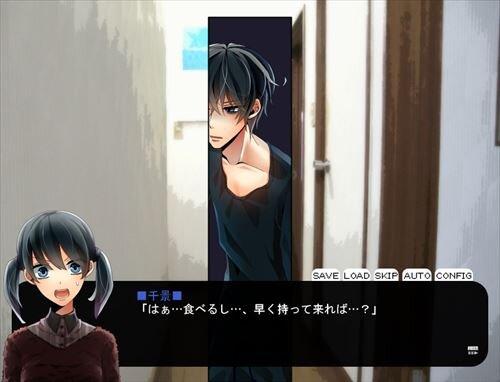 出ない部屋から弟が! Game Screen Shot1