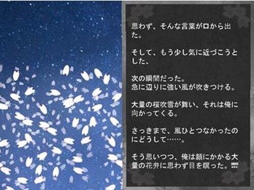 寂しがり屋のスピカ Game Screen Shot3