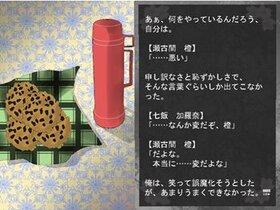 寂しがり屋のスピカ Game Screen Shot4