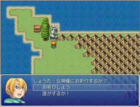 しょうたの冒険~ノーマルモード~ Game Screen Shot2