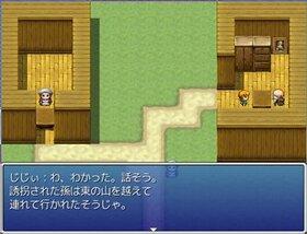 しょうたの冒険~ノーマルモード~ Game Screen Shot3