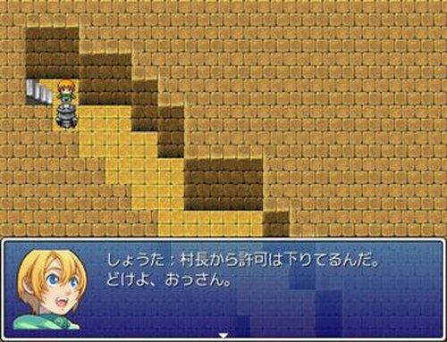 しょうたの冒険~ノーマルモード~ Game Screen Shot4
