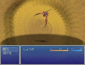 しょうたの冒険~ノーマルモード~ Game Screen Shot5