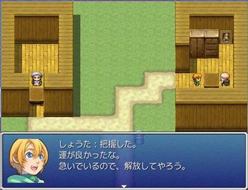 しょうたの冒険~ノーマルモード~ Game Screen Shots