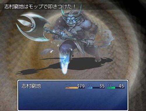 絶体絶命英雄 Game Screen Shot4