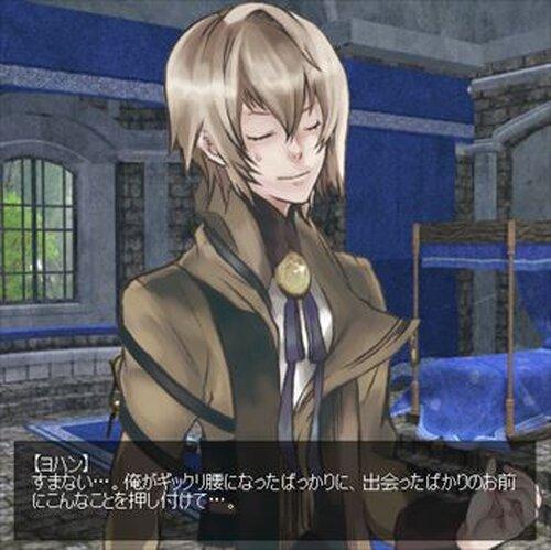 IDEA 対決!コンクラーヴェ編 Game Screen Shot2