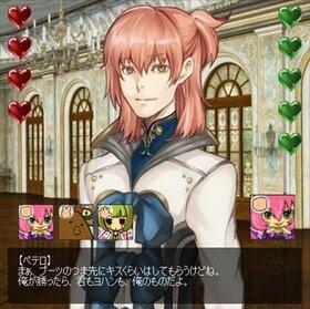 IDEA 対決!コンクラーヴェ編 Game Screen Shot4