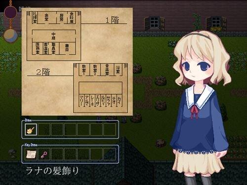 ハコイリさま症候群 Game Screen Shot1