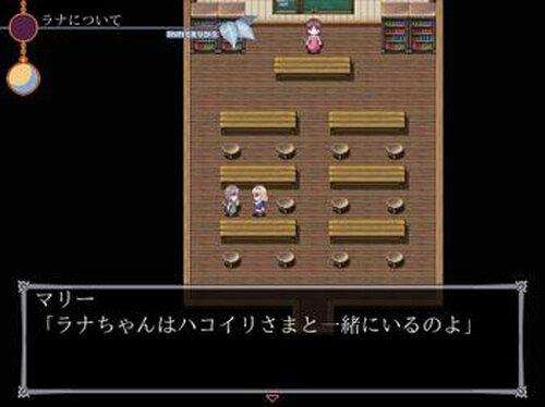 ハコイリさま症候群 Game Screen Shot2