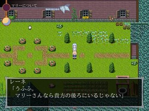 ハコイリさま症候群 Game Screen Shot4