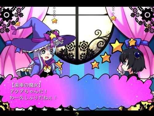 魔女のおつかい Game Screen Shot1
