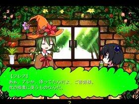 魔女のおつかい Game Screen Shot2