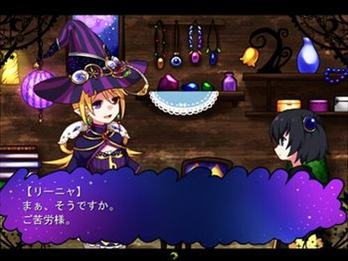 魔女のおつかい Game Screen Shot5