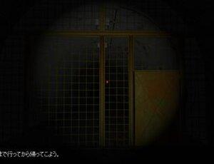 塞がれた廃トンネル Game Screen Shot