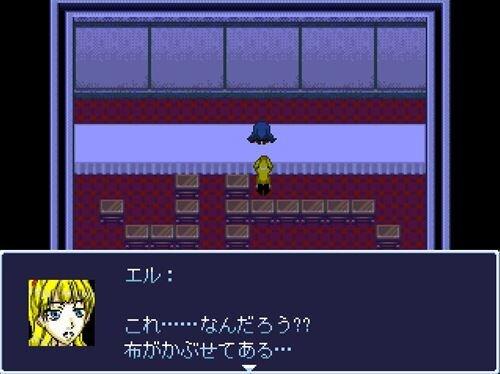 開かずの間・続 Game Screen Shot