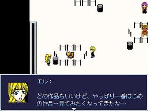 開かずの間・続 Game Screen Shot3
