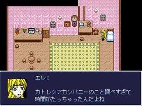 開かずの間・続 Game Screen Shot4