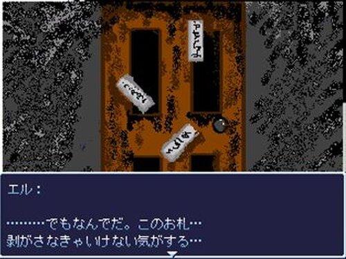 開かずの間・続 Game Screen Shots