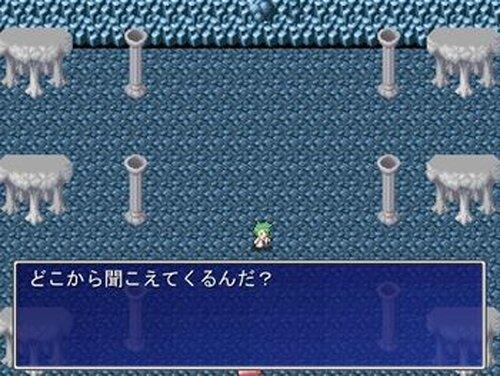 暇つぶしの洞窟 Game Screen Shot5