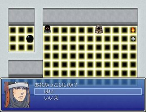 クソゲー!! Game Screen Shot3