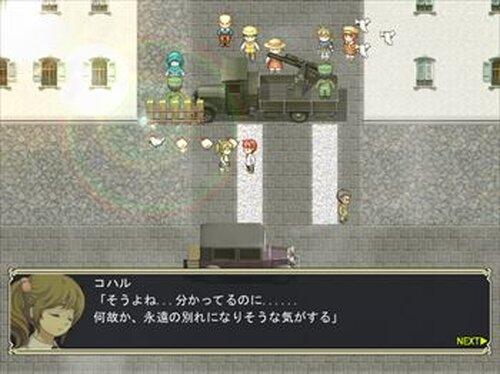 卒業のアイリス Game Screen Shot2