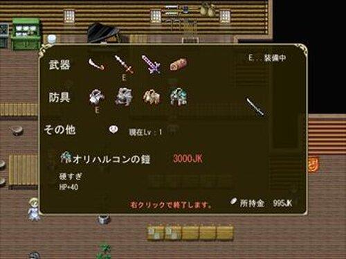 卒業のアイリス Game Screen Shot4