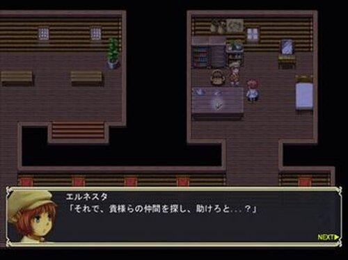 卒業のアイリス Game Screen Shots