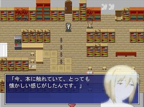 invisible-カクサレタモノ- Game Screen Shot4