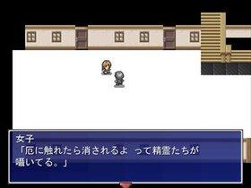 invisible-カクサレタモノ- Game Screen Shot5
