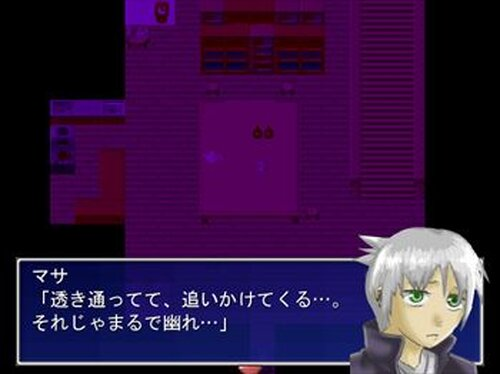 invisible-カクサレタモノ- Game Screen Shots