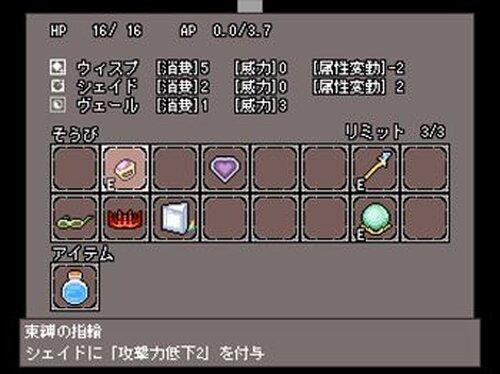 モノクローム・キャスト Game Screen Shot2