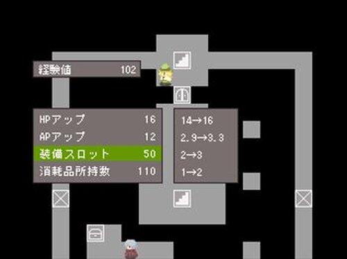 モノクローム・キャスト Game Screen Shot3