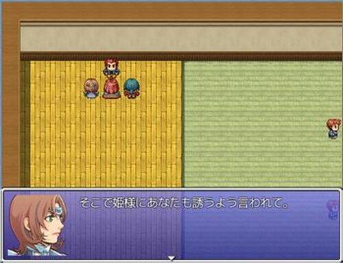 EndlessDestiny Game Screen Shot3