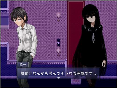 黒先輩と黒屋敷の闇に迷わない Game Screen Shot