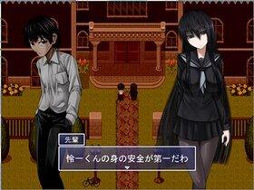 黒先輩と黒屋敷の闇に迷わない Game Screen Shot2