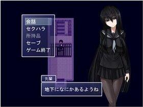 黒先輩と黒屋敷の闇に迷わない Game Screen Shot3