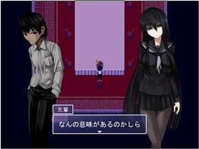 黒先輩と黒屋敷の闇に迷わない Game Screen Shot4