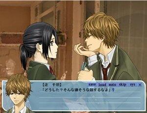 友達ごっこ Game Screen Shot