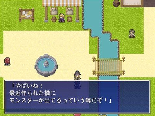 気まぐれな女魔剣士の冒険 Game Screen Shot1