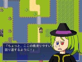 気まぐれな女魔剣士の冒険 Game Screen Shot3
