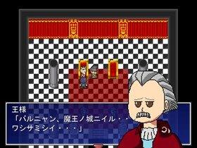 気まぐれな女魔剣士の冒険 Game Screen Shot4