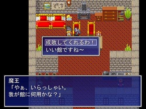 気まぐれな女魔剣士の冒険 Game Screen Shot5