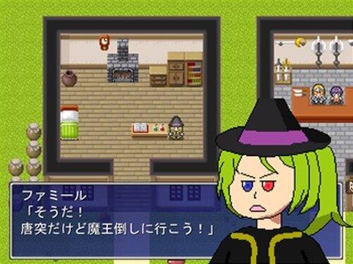 気まぐれな女魔剣士の冒険 Game Screen Shots
