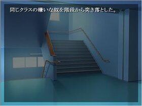 選択式ノベル『リセット』 Game Screen Shot2