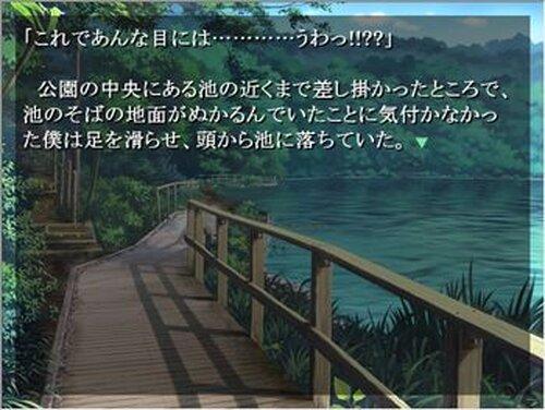 選択式ノベル『リセット』 Game Screen Shot3