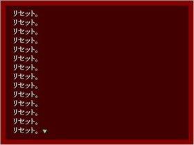 選択式ノベル『リセット』 Game Screen Shot5