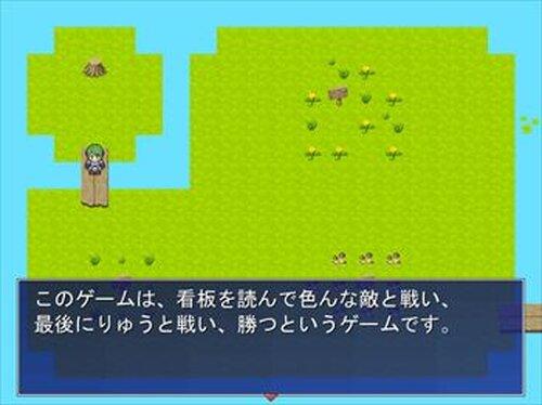 さらっとゲーム Game Screen Shot2