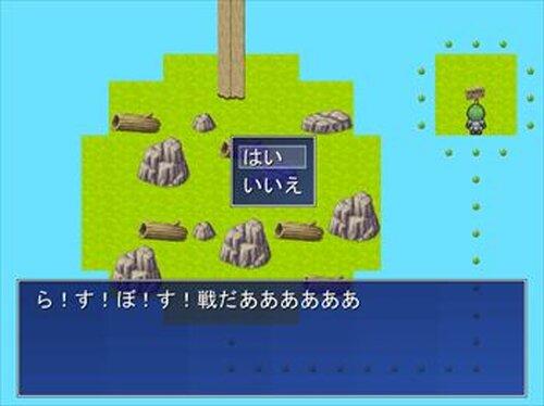 さらっとゲーム Game Screen Shot5